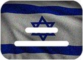 Hebrew - Voquent
